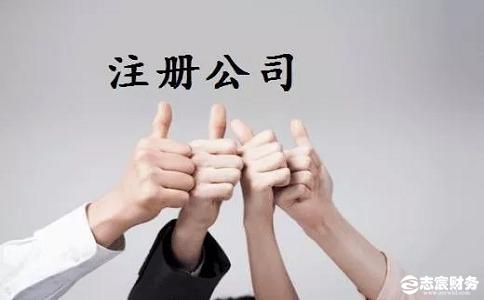 上海嘉定初创企业应了解的上海嘉定公司大红鹰国际官方网站流程及费用